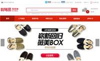 WeMakePrice中文网:薇美铺