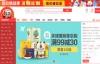 中国网上超市:1号店