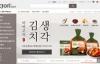 韩国CJ食品专卖网:CJonmart