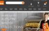 英国百安居装饰建材网上超市:B&Q