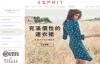 Esprit台湾:选购最新流行服饰