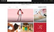 美国奢侈品在线团购网站:Gilt City(直邮中国)