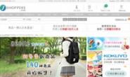 日本即尚网:JSHOPPERS.com(支持中文)