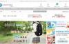 日本直送女装、内衣、孕妇装和童装:即尚网(支持中文)