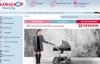 德国婴儿推车和儿童安全座椅商店:BABYSHOP