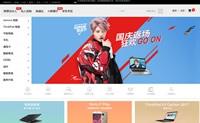 联想中国官方商城:Lenovo China