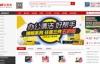 史泰博(Staples)中国官方亚博体育app苹果版:办公用品一站式采购