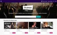 StubHub墨西哥:购买和出售您的门票