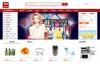 中国邮政与TOM携手的网上购物平台:邮乐网