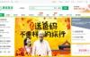康辉旅行社官方网站:康辉旅游网