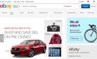 eBay美国官网:eBay.com
