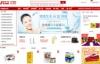华润集团网上药店:健一网
