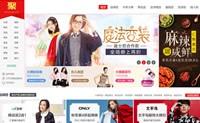 中国最大的团购网站:聚划算
