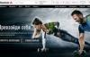 Reebok俄罗斯官方网上商店:购买锐步运动服装和鞋子