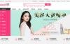 香港莎莎化妆品官网:Sasa.com