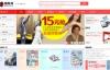 中国报刊、电影票和演唱会预订网站:蜘蛛网