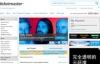 英国票务网站:Ticketmaster英国