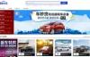 天猫汽车:汽车商城 、车秒贷和汽车用品