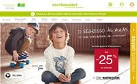 葡萄牙儿童服装网上商店:Vertbaudet