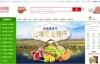中粮集团旗下食品网上购物网站:我买网