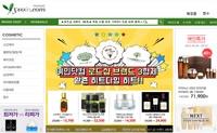 韩国化妆品网站:yeoin