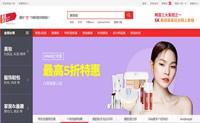 韩国11街中文网站:SK集团直属综合网上商城