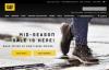 CAT鞋英国官网:坚固耐用的靴子和鞋