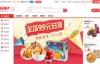 中国休闲零食网购首选:良品铺子