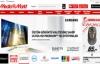万得城电器土耳其网站:欧洲第一大电子产品零售商