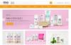 Mio Skincare中文官网:肌肤和身体护理