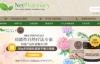新西兰领先的在线健康药房:Net Pharmacy中国