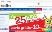 """玩具反斗城葡萄牙官方商城:Toys""""R""""Us葡萄牙"""