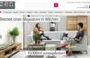 荷兰网上买名牌家具:Zen Lifestyle