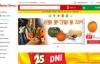 波兰食品网上购物:Auchan Direct欧尚波兰