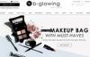 美国美妆网站:B-Glowing