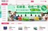 中国最大宠物商城:狗民网商城