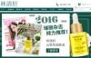 林清轩官方网站:山茶花润肤油开创者