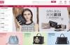 中国领先的时尚箱包网站:麦包包
