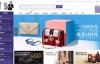 全球奢侈品购物网站:寺库网