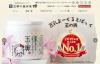 豆腐の盛田屋官网:日本自然派的豆乳面膜、肥皂、化妆水、乳液等