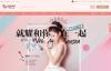 中国网络钻石第一品牌:钻石小鸟