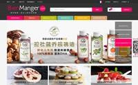 法国Bienmanger彼洋精选美食网:感受舌尖上跳动的法式优雅