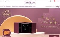 MaBelle玛贝尔香港官网:香港钻饰连锁店