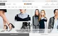 Zalando波兰站:欧洲最大的鞋类和时尚在线提供商