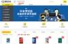 中国专业的电子产品回收平台:爱回收