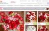 英国网上花店:Bunches