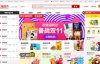 天猫超市:阿里巴巴打造的网上超市