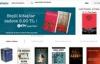 土耳其最大的网上书店:idefix