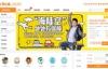 中国在线比价网上投保平台:开心保保险网