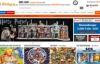 德国最大的拼图在线商店:Puzzle.de